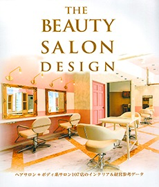 THE BEAUTY SALON DESIGN