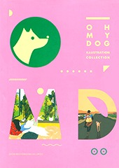 Oh My Dog Illustration Collection