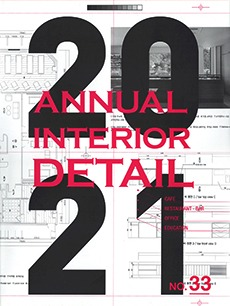 Annual Interior Detail No. 33